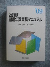 IMG_0344 購入本1.JPG