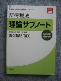 IMG_0345 購入本2.JPG