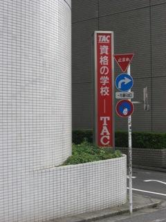 IMG_0931 渋谷5.JPG